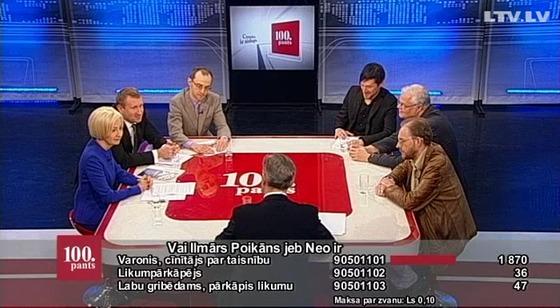 LTV_100_pants_Neo
