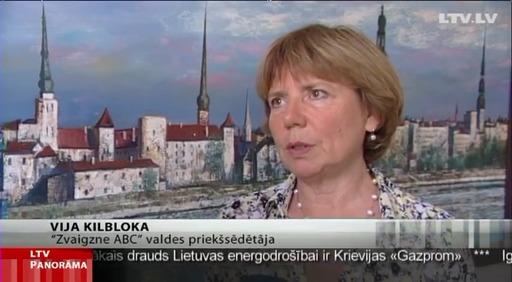 vija_kilbloka_ebiblioteka