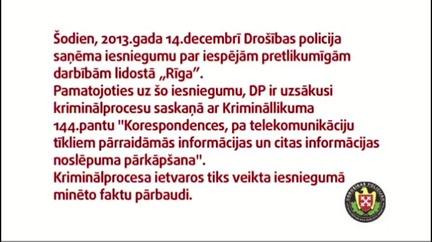 DP_lidosta_riga