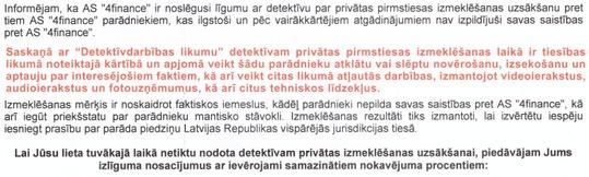 4finance_detektivs