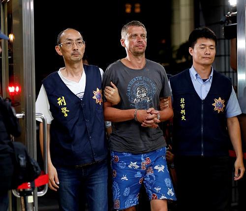 Andrejs_Peregudovs_arrested