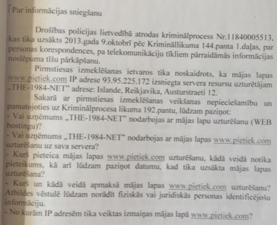 dp_informacijas_pieprasijums_islande
